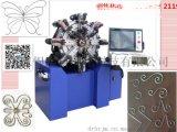 彈簧加工廠,彈簧生產廠家,異形彈簧廠,壓縮彈簧,浙江彈簧廠,永康彈簧廠