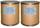 肉桂酸鉀(98%)