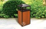 環保垃圾桶 室外垃圾桶