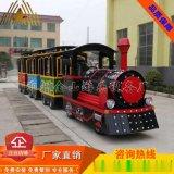 廣場兒童玩具丨無軌小火車多少錢丨小火車遊樂設備廠家
