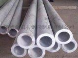 供應上海304不鏽鋼管 304L不鏽鋼無縫管價格