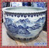 景德鎮陶瓷魚缸 現代中式裝飾家居擺件 招財風水字畫缸荷花大缸