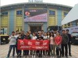 2018年越南礦山機械展