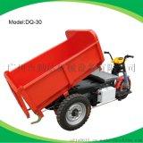 廠家直銷勤達QD-30工程電動三輪車