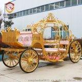 客戶定製黃金南瓜公主馬車婚禮婚慶馬車旅遊觀光馬車