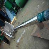 菜籽專用螺旋送料機報價,固定式爬坡絞龍直銷,圓管式自動遞料機