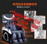 長沙榮泰按摩椅那個好,世界上最好的按摩椅