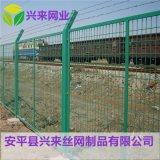 公路護欄網 雙邊護欄網 鐵絲圍牆網