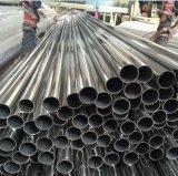 409L不鏽鋼管 SUS400系列不鏽鋼鐵管 不鏽鋼汽車排氣用管