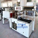 廠家直銷化妝品熱收縮包裝機 全自動套膜收縮機