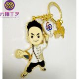 天津霍元甲鑰匙扣製作 卡通古裝鑰匙扣生產 鎖匙扣製造廠家