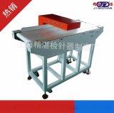 【高端定製】JZ-620BC造紙金屬檢測儀 造紙檢針器 保護粉碎機專用