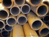 專營CR5MO鋼管 wb36鋼管(信譽保證)永昌通順鋼管銷售