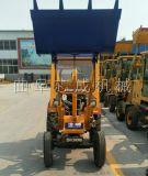 直供ZL06小型輪式裝載機0.4噸農用單缸小剷車