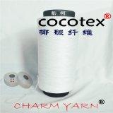 椰碳纖維、椰碳絲、cocotex椰碳化學纖維優質品牌!