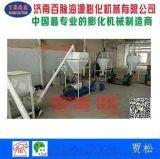 章丘海源PHJ75預糊化澱粉膨化機型煤膠粉專用