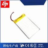 聚合物鋰電池803050 1200mah 3.7v播放器,美容儀充電鋰電池