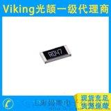 Viking光頡電阻, RS電流感應晶片電阻 檢測電阻