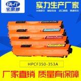 HP176ӡ��C HPCE350/130A��ɫ�ۺ� �������ďS��