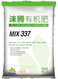 江西廠家直供優質有機肥+淶騰有機肥MIX337