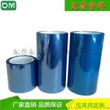 廠家供應雙層防刮pet矽膠保護膜量大價優