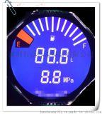 燃油儀表 儀錶LCM