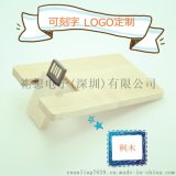 超薄木質名片卡片時U盤 可訂做刻字LOGO2G4G8G16G32G優盤