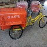北京環衛三輪車、北京人力保潔三輪車、北京腳踏垃圾車、廠家定製鍍鋅板環衛三輪車、 戶外垃圾車手推車