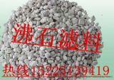沸石濾料,鞏義市天然沸石濾料價格