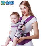 嗨皮熊 新品透氣揹帶多功能可拆卸腰凳結合體抱凳帶寶寶坐椅抱帶 一款3用 清爽透氣 夏季上新Baby sling