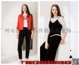 18年春裝紅雨鷥品牌女裝折扣尾貨加盟貨源