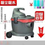 小型高精度過濾吸塵器, 辦公樓地毯吸塵器