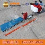 HT230A-65二衝程單刃綠籬機,HT230A-65二衝程單刃綠籬機特點