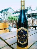瀋陽紅酒代理加盟葡萄酒批發品牌紅酒廠家紅酒代理