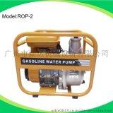 廣州廠家供應 2寸羅賓汽油農田灌溉抽水泵,汽油清水泵,汽油水泵