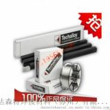 美國泰克羅伊Techalloy 55 ERNiFe-Cl 鎳基合金焊絲