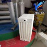 供應 家用鋼製柱型散熱器 耐用鋼六柱可定製 鋼六柱暖氣片