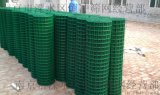 直銷圍欄網 鋅鋼護欄網 工廠外牆護欄網 防護隔離柵 護欄網批發