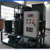 液壓油專用真空濾油機(RZL)