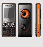 IMEI低端手機(W888+)
