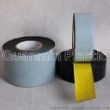 廠家供應660聚乙烯防腐膠帶  鋼質管道和鋼質儲罐的外防腐及修復 1.40mm