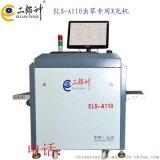 東莞蟲草檢測儀廠家 蟲草金屬探測器A110價格 全自動金屬檢測儀器多少錢