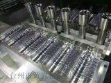法國西德樂吹瓶機配套吹瓶模具製造