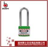 BD-J21夾克掛鎖 工程塑料掛鎖 二級管理安全掛鎖 鋼製長樑掛鎖