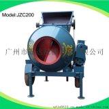 JZC200水泥攪拌機
