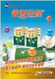 再掀銷量熱,普西芬妮配方羊奶粉火爆熱銷中,廠家直銷供應價格