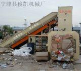 山東俊凱jk-180A型打包機打包機鏈條廠價直銷