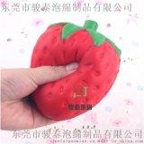 供應PU模擬水果玩具 大草莓慢回彈解壓玩具