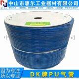 DK廠家直銷PU透明氣管8*5 TPU聚氨酯空壓機軟管 氣動軟管  氣泵軟管 工業軟管 氣動接頭