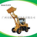 廠家供應916型全液壓高效率工程裝載剷車,四驅裝載機